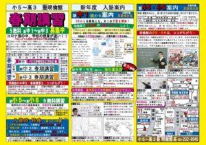21②広告